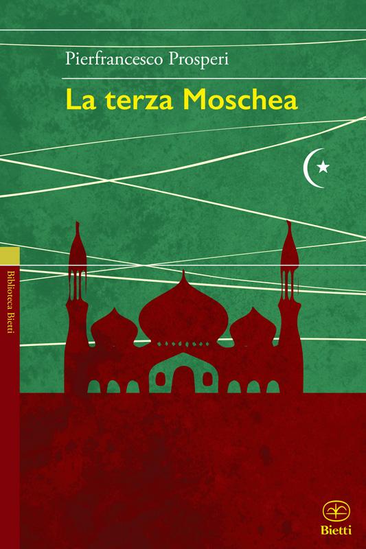 La terza Moschea